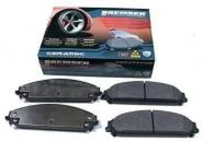 2 Bremsscheiben + 1 Satz Bremsklötze Chrysler 300C & Dodge Magnum Bj.04-10 Vorne