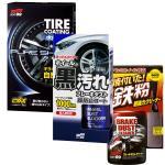 SOFT99 Wheel Refresh Kit Felgenreiniger Felgenversiegelung Reifenpflege